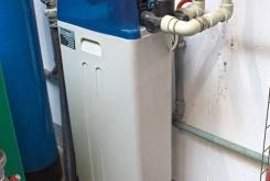 Úpravna pro změkčení tvrdé vody AquaSoftener - menší provoz