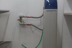 Úpravna vody v Bášti